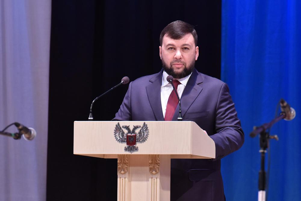 Глава ДНР Денис Пушилин торжественно открыл Год Великой Победы