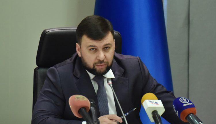 Заявление Главы ДНР Дениса Пушилина в связи с ранением мирного жителя