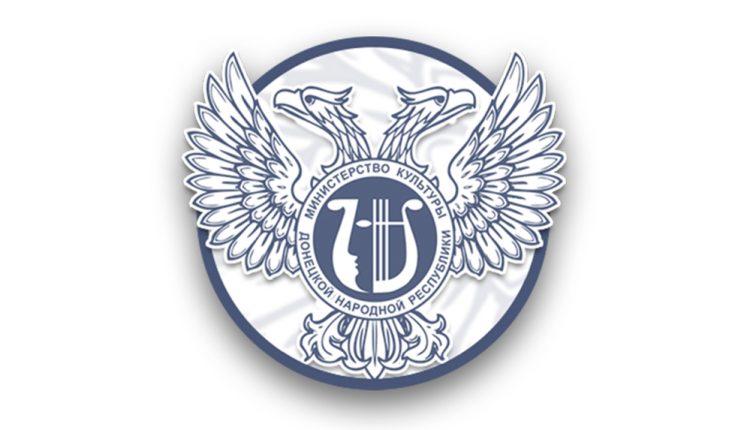 Поздравление Главы ДНР Дениса Пушилина по случаю Дня работника культуры
