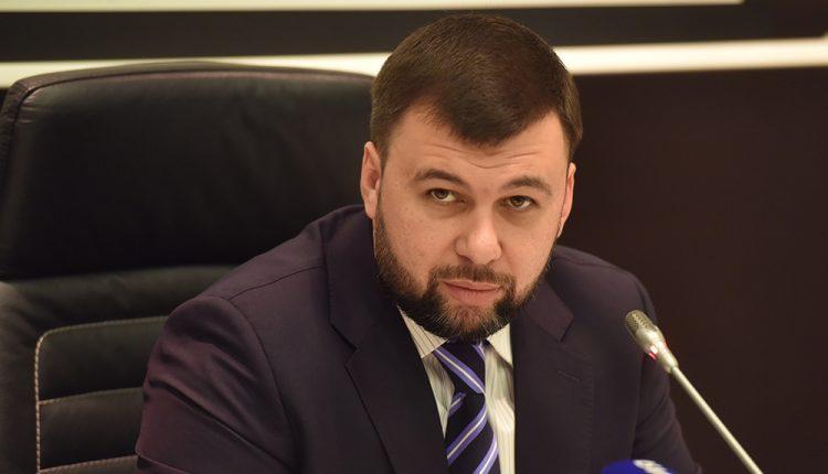 Заявление Главы ДНР Дениса Пушилина по факту подписания Зеленским закона об открытии рынка земли