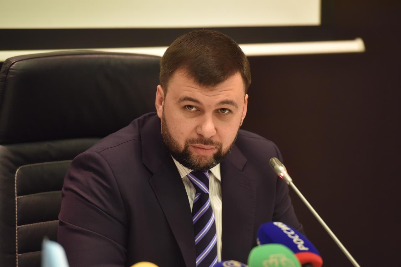 Денис Пушилин: Не осталось никаких сомнений в курсе Киева на силовое решение конфликта