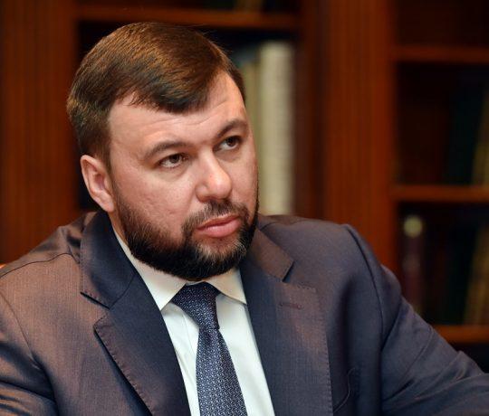 Денис Пушилин: Зеленского не останавливает, что на его руках кровь мирных жителей Донбасса