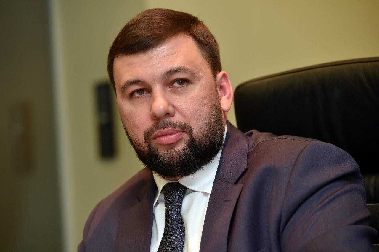 Денис Пушилин: Украине не нужно окончание войны (видео)