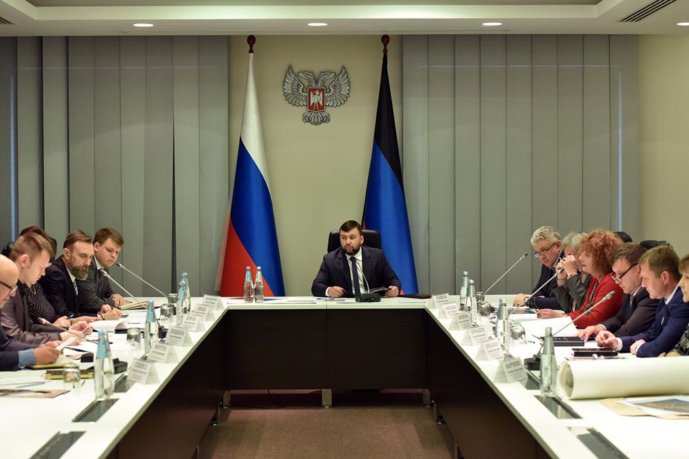 Глава ДНР Денис Пушилин провел совещание по вопросам установления границ заповедной территории «Хомутовская степь – Меотида»
