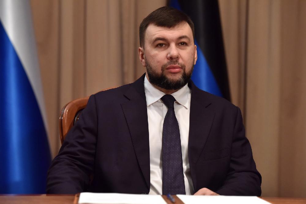 Глава ДНР Денис Пушилин приветствовал участников международной научной конференции по вопросам управленческой деятельности