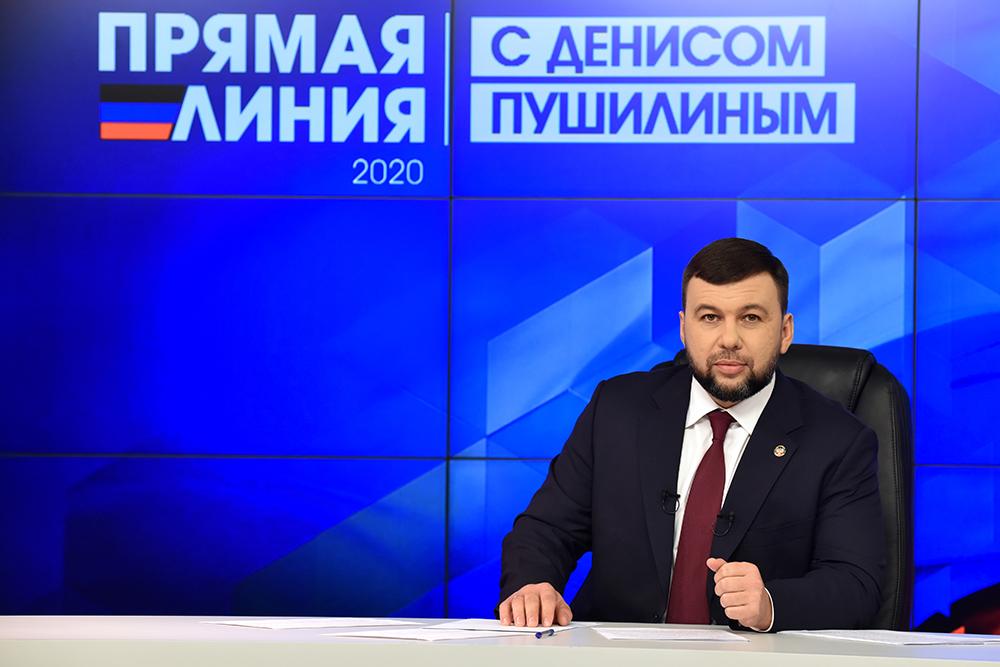 Глава ДНР Денис Пушилин рассказал о создании в Донецке республиканского инновационного образовательного центра