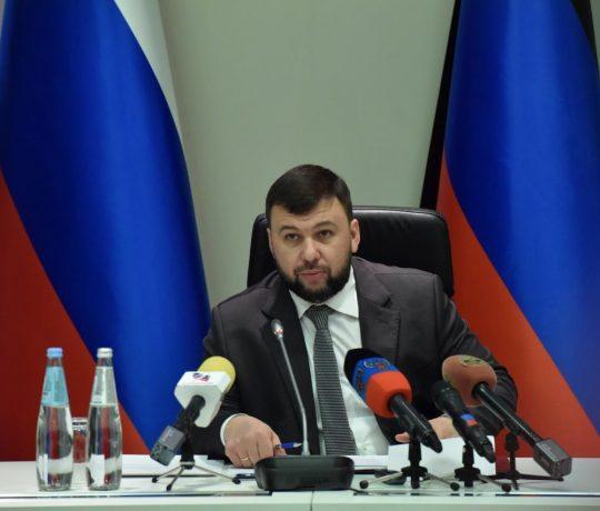 Денис Пушилин: Донецк сам определяет своих представителей на переговорах с Киевом