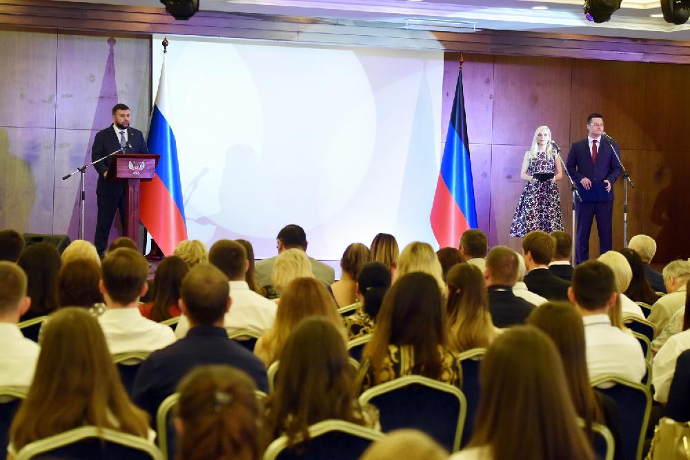 Глава ДНР Денис Пушилин поблагодарил Россию за возможность для Республики быть частью совместных образовательных процессов