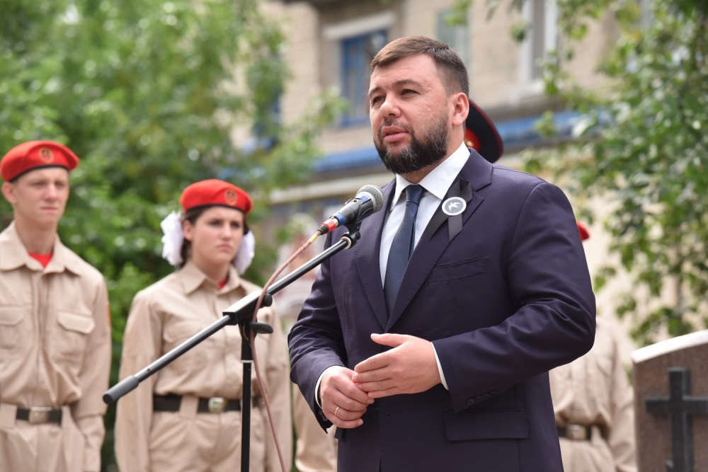 Денис Пушилин: Наша задача – добиться наказания для военных преступников