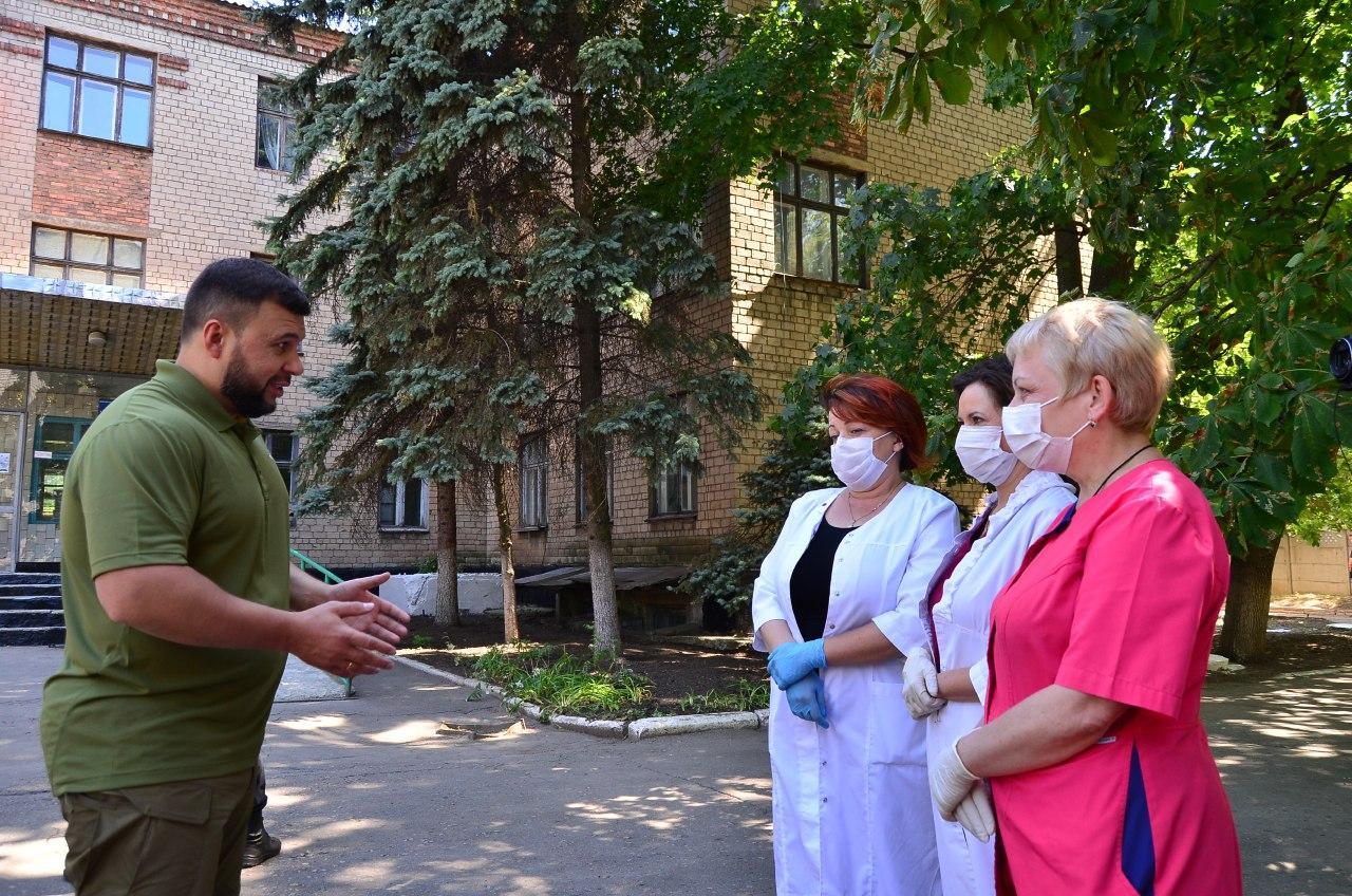 Денис Пушилин обсудил с сотрудниками макеевской клинической больницы №5 эффективность мер по противодействиюраспространению коронавируса