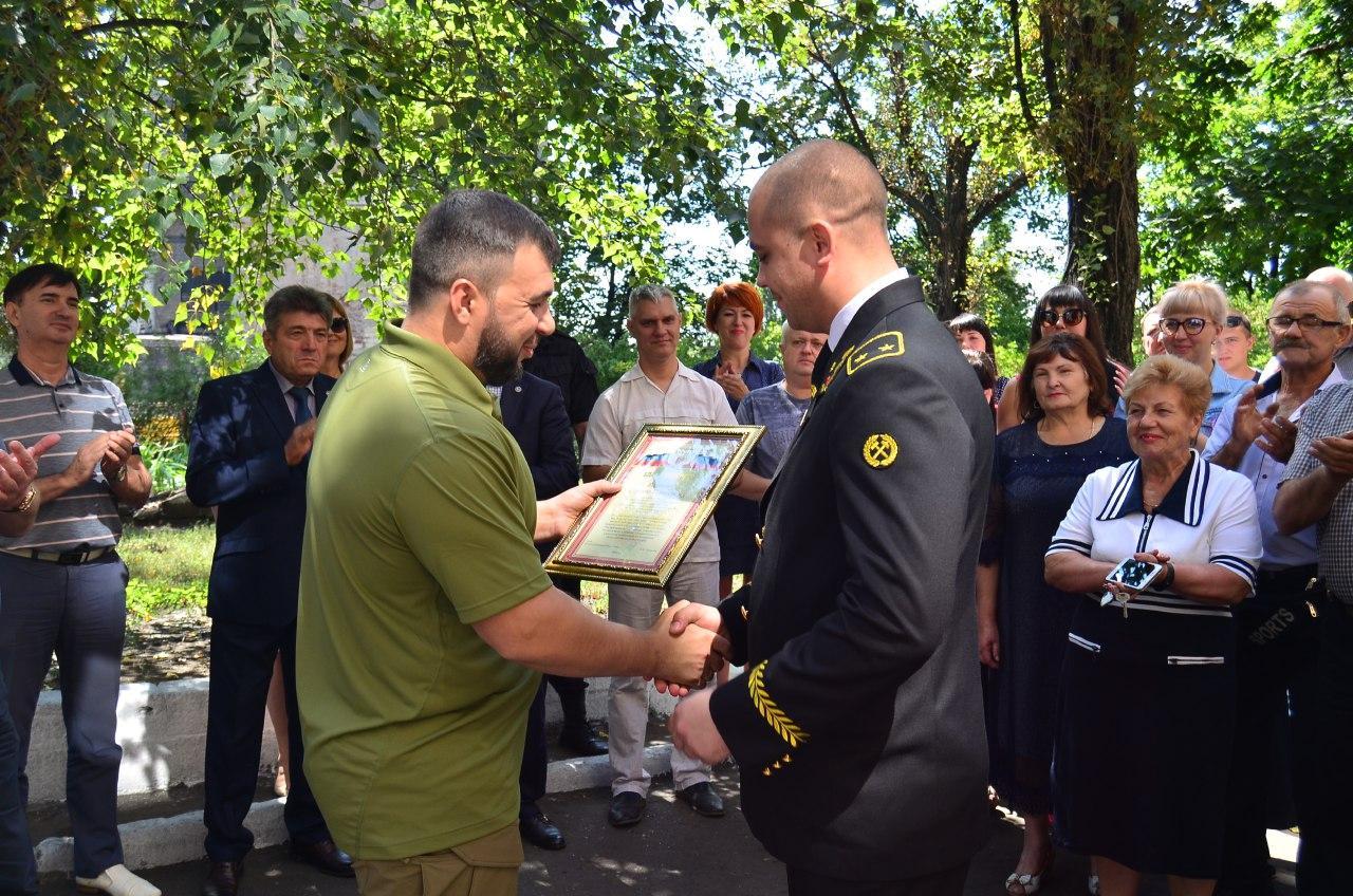 Денис Пушилин принял рапорт о вводе новой лавы на шахте «Ясиновская-Глубокая»
