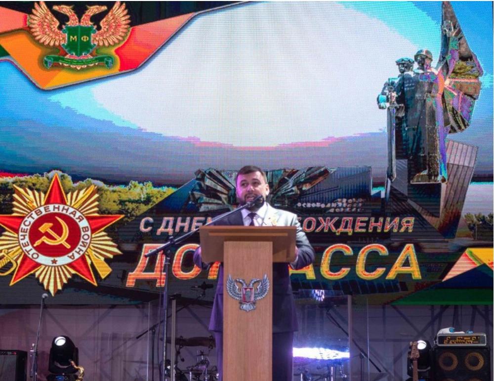 Праздничные мероприятия ко Дню освобождения Донбасса