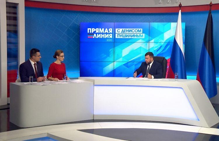 Денис Пушилин рассказал о порядке присвоения статуса участника боевых действий защитникам Республики