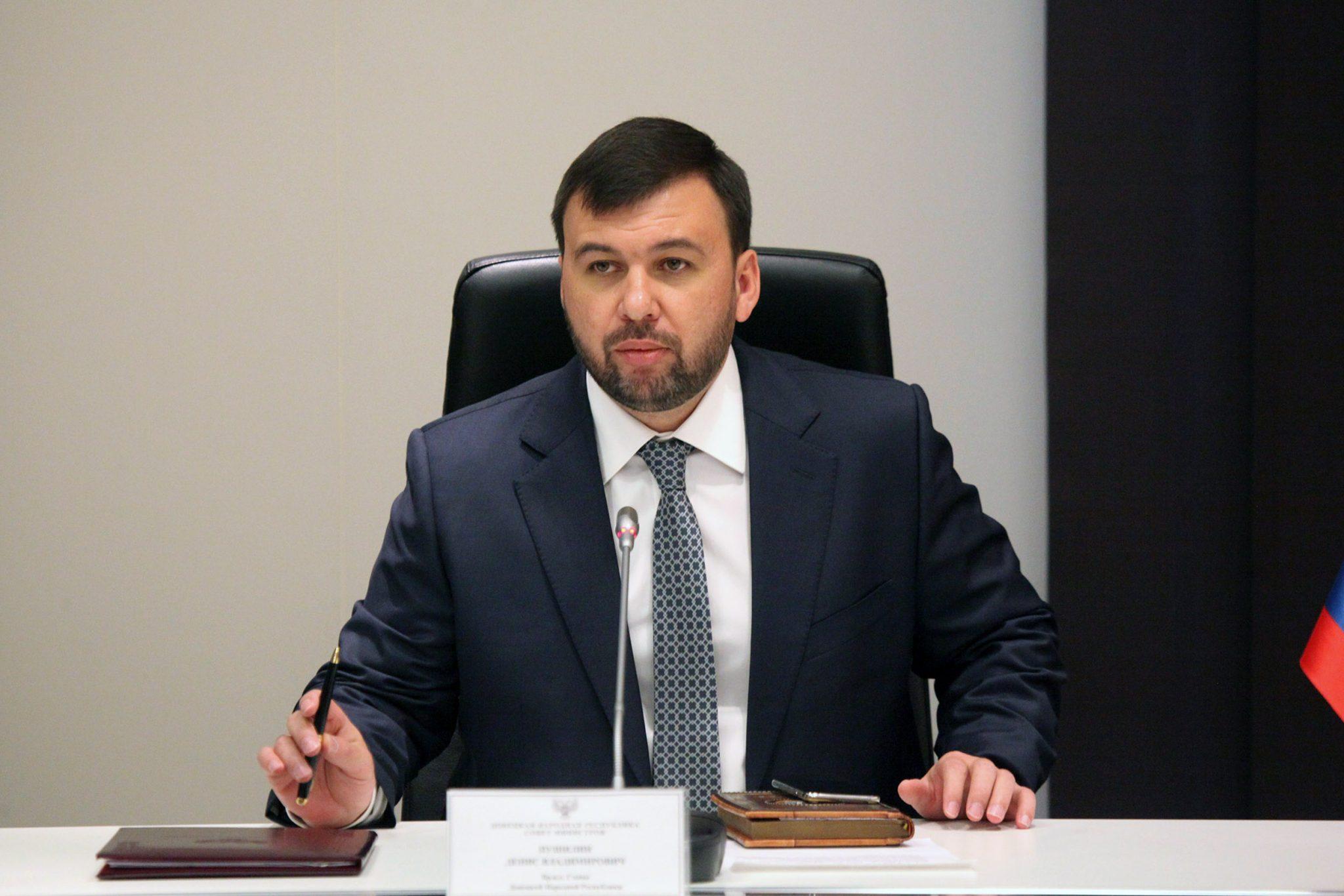 Заявление Главы ДНР Дениса Пушилина в связи с решением издать приказ об уничтожении незаконно возведенных Украиной инженерных сооружений